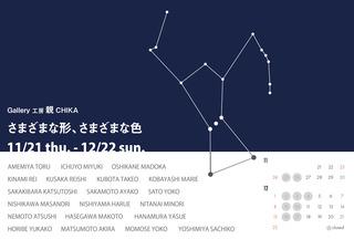 2019_samazama_omote.jpg